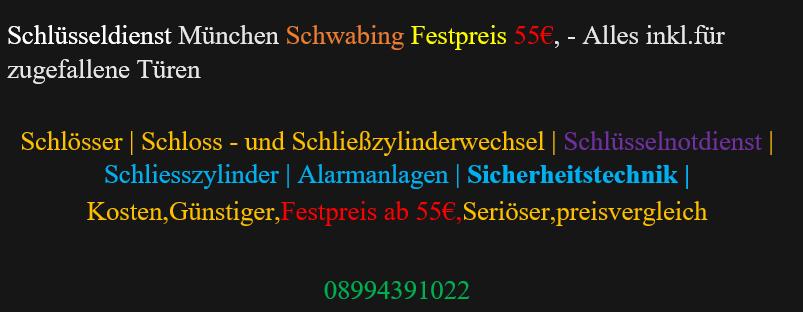 schließzylinder schlüsseldienst münchen schwabing